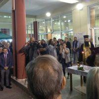 Φωτογραφίες: Άνοιξε τις πύλες της η 1η Πανελλήνια Έκθεση Αρωματικών και Φαρμακευτικών Φυτών και Προϊόντων στην Κοζάνη
