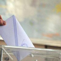 Τα αποτελέσματα των εκλογών στην Π.Ε. Κοζάνης και η σταυροδοσία των βουλευτών στο 51,96% της καταμέτρησης – Ποιοι εκλέγονται μέχρι στιγμής