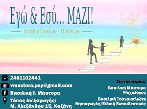 mazi300_223.png