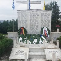 77 χρόνια συμπληρώθηκαν από το ολοκαύτωμα του Μεσοβούνου – Πραγματοποιήθηκαν και φέτος οι εκδηλώσεις