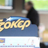 Τζόκερ: Αυτοί είναι οι υπερτυχεροί που μοιράζονται τα 10.000.000 ευρώ – Που παίχτηκαν τα τυχερά δελτία