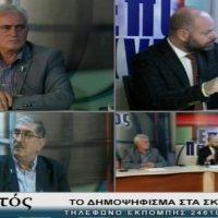 Σκληρή κόντρα Β. Κωνσταντινίδη (ΣΥΡΙΖΑ) – Γ. Παπαδόπουλου (NΔ) για το Μακεδονικό και το δημοψήφισμα στην ΠΓΔΜ – Δείτε το βίντεο