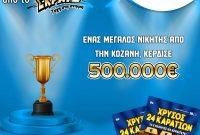 Έπαιξε «Σκρατς» σε μίνι μάρκετ στην Κοζάνη και κέρδισε 500.000 ευρώ!
