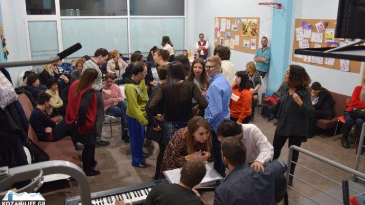 Πραγματοποιήθηκαν τα εγκαίνια του νέου «ΚΔΑΠ ΜΕΑ Πρότυπο» στην Κοζάνη – Δείτε βίντεο και φωτογραφίες