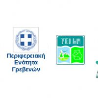 Ημερίδα για την ενεργειακή αναβάθμιση σχολείων και τηλεθέρμανση Δεσκάτης