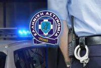 Νέα απάτη στη Φλώρινα: Εξαπατήθηκε από 2 γυναίκες – Κατέθεσε 330 ευρώ για αγορά λάπτοπ το οποίο δεν παρέλαβε ποτέ