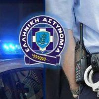 Η δραστηριότητα των Αστυνομικών Υπηρεσιών Δυτικής Μακεδονίας τον Φεβρουάριο του 2019