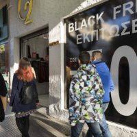 Black Friday 2020: Ξεκίνησαν οι μεγάλες προσφορές – Πόσο θα διαρκέσουν