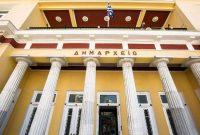Ενημέρωση για τη δίχρονη υποχρεωτική Προσχολική Εκπαίδευση – Συνεδρίασε στην Κοζάνη η τριμερής Επιτροπή