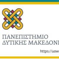 Διδασκαλία της Ελληνικής ως δεύτερης/ξένης σε Διαπολιτισμικά Εκπαιδευτικά Περιβάλλοντα