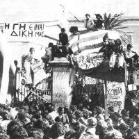 Η ΓΕΝΟΠ/ΔΕΗ για τα 45 χρόνια από την παλλαϊκή εξέγερση στο Πολυτεχνείο – Συγκέντρωση του ΠΑΜΕ στην Πτολεμαΐδα
