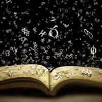 Την Τετάρτη 5 Δεκέμβρη η πρώτη συνάντηση της Λέσχης Ανάγνωσης στην Κοζάνη