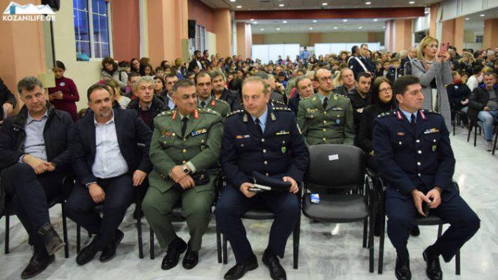 Ολοκληρώθηκε με επιτυχία η Έκθεση Τροχαίας στην Κοζάνη – Δείτε βίντεο και φωτογραφίες