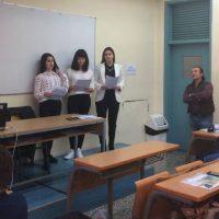 Συμμετοχή μαθητριών του 4ου ΓΕΛ Κοζάνης στο 1ο Μαθηματικό Μαθητικό Συνέδριο
