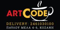 artcode kozani
