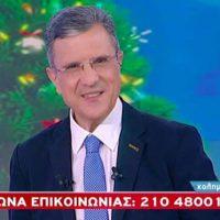 """Διαρκή ρεκόρ τηλεθέασης για τον Γιώργο Αυτιά με την εκπομπή """"Καλημέρα"""" στην τηλεόραση του ΣΚΑΪ"""