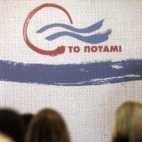 Ο αντιπρόσωπος Δυτικής Μακεδονίας από το «Ποτάμι» Σ. Μιχούλας για το 3ο Συνέδριο