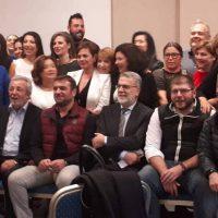 Συμμετοχή του Κέντρου Κοινότητας Δήμου Κοζάνης σε Συνέδριο στην Κύπρο