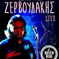 Ο Δημήτρης Ζερβουδάκης live στο The RestoBar στην Κοζάνη για μία μοναδική εμφάνιση