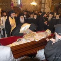 Παλλαϊκή υποδοχή του σκηνώματος του Μητροπολίτη Σιατίστης Παύλου στην Χαλκίδα – Δείτε φωτογραφίες