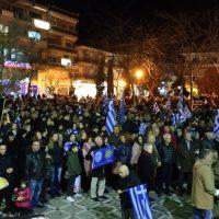 Συγκέντρωση διαμαρτυρίας και πορεία στους δρόμους της Πτολεμαΐδας για τη Συμφωνία των Πρεσπών – Δείτε φωτογραφίες