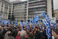 Τι λένε οι Κοζανίτες που συμμετείχαν στο μεγάλο συλλαλητήριο για τη Μακεδονία – Πως περιγράφουν τα όσα ζήσανε – Δείτε βίντεο και φωτογραφίες