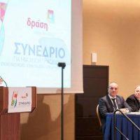 Ο Δημήτρης Σιόλιος για το 5ο τακτικό συνέδριο της Δράσης και τη συνεργασία με τη ΝΔ