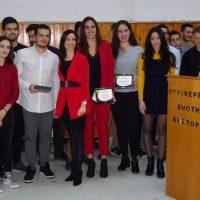 Η Περιφέρεια Δυτικής Μακεδονίας βράβευσε τους διακριθέντες αθλητές και αθλήτριες της Π.Ε. Καστοριάς – Δείτε φωτογραφίες