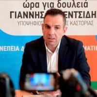 Οι βασικές αρχές και θέσεις του Συνδυασμού «ώρα για δουλειά» του υποψήφιου Δημάρχου Καστοριάς Γιάννη Κορεντσίδη