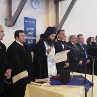 Λαμπρός εορτασμός των Θεοφανείων στον Δήμο Εορδαίας
