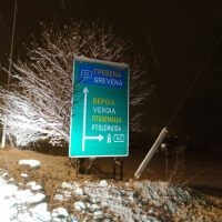 Δυτική Μακεδονία: Που χρειάζονται αλυσίδες και που έχει απαγορευτεί η κυκλοφορία φορτηγών