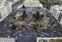 Καταγγελία για το συλλαλητήριο της Μακεδονίας: «Ο ΣΥΡΙΖΑ χρησιμοποιεί ναζιστικά μορφώματα και αντιεξουσιαστικές ομάδες για να διαλύει τους Αγώνες του Ελληνικού Λαού»