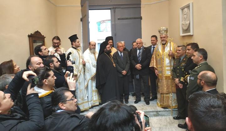 Αποτέλεσμα εικόνας για Έλληνες της Μασσαλίας : αποκαλυπτήρια του πιστοποιητικού βαπτίσεως του Ηρωα Παύλου Μελά