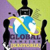 Καστοριά: 25 με 27 Ιανουαρίου το Global Game Jam 2019, το πανηγύρι δημιουργίας παιχνιδιών