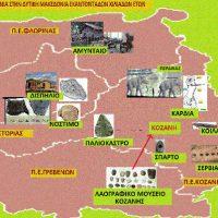 Οργανωμένη ανθρώπινη παρουσία εκατοντάδων χιλιάδων ετών στη Δυτική Μακεδονία – Η έρευνα για την αρχαία πόλη στην θέση της Κοζάνης