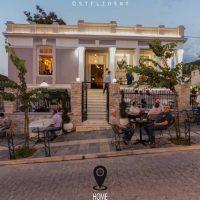 Τσικνοπέμπτη στο Home Cafe Bar στα Σέρβια Κοζάνης με ολοήμερο πάρτι, djs και τσίκνισμα από νωρίς το μεσημέρι