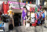 Bazaar Ρωμαίου στην Κοζάνη: Η μεγαλύτερη ποικιλία σε αποκριάτικες στολές και αξεσουάρ, στις καλύτερες τιμές