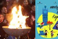 Μπες στον κύκλο της Κοζανίτκης Αποκριάς για να τη ζήσεις: Δείτε το σποτ της φετινής αποκριάς