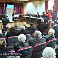 Πραγματοποιήθηκε η παρουσίαση του συνδυασμού της Υποψήφιας Δημάρχου Σερβίων – Βελβεντού Ρίτσας Σπυρίδου – Δείτε το βίντεο