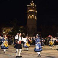 Ακυρώνονται τα χορευτικά στην κεντρική πλατεία Κοζάνης – Ανακοίνωση του Δήμου Κοζάνης