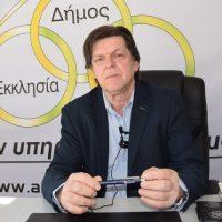 Κώστας Κύργιας: Με ανανεωμένο συνδυασμό θα διεκδικήσουν τον Δήμο Κοζάνης οι «Αδέσμευτοι Πολίτες» – Στις 25 Φεβρουαρίου η επίσημη παρουσίαση των αρχών