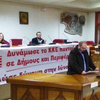 Πραγματοποιήθηκε η παρουσίαση των πρώτων 18 υποψηφίων με το ψηφοδέλτιο της Λαϊκής Συσπείρωσης στο δήμο Εορδαίας – Δείτε τα ονόματα