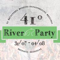 31 Ιουλίου έως 4 Αυγούστου το νέο, ανανεωμένο και αναγεννημένο 41ο River Party 2019!