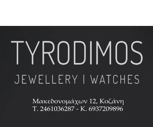 Αποκριά Tyrodimos