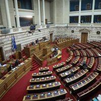 Αυτά είναι τα πόθεν έσχες βουλευτών και υπουργών – Τι δηλώνουν βουλευτές και αυτοδιοικητικοί της Κοζάνης