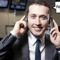 Στοίχημα: Να βγουν οι εταιρίες στο τηλέφωνο