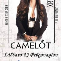 Full Band Live με την Χρύσπα στο Camelot Coffees & Spirits στην Κοζάνη