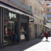 Το νέο κατάστημα μόδας Yes στην Κοζάνη – Πείτε ναι στη μόδα με τιμές που σας φτιάχνουν τη διάθεση!