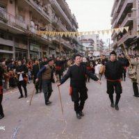 Η Κοζάνη μιας άλλης εποχής: Δείτε φωτογραφίες από τη μεγάλη αποκριάτικη παρέλαση του 1984