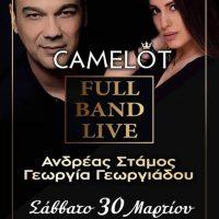 Ο Ανδρέας Στάμος και η Γεωργία Γεωργιάδου Full Band Live στο Camelot Coffees & Spirits στην Κοζάνη
